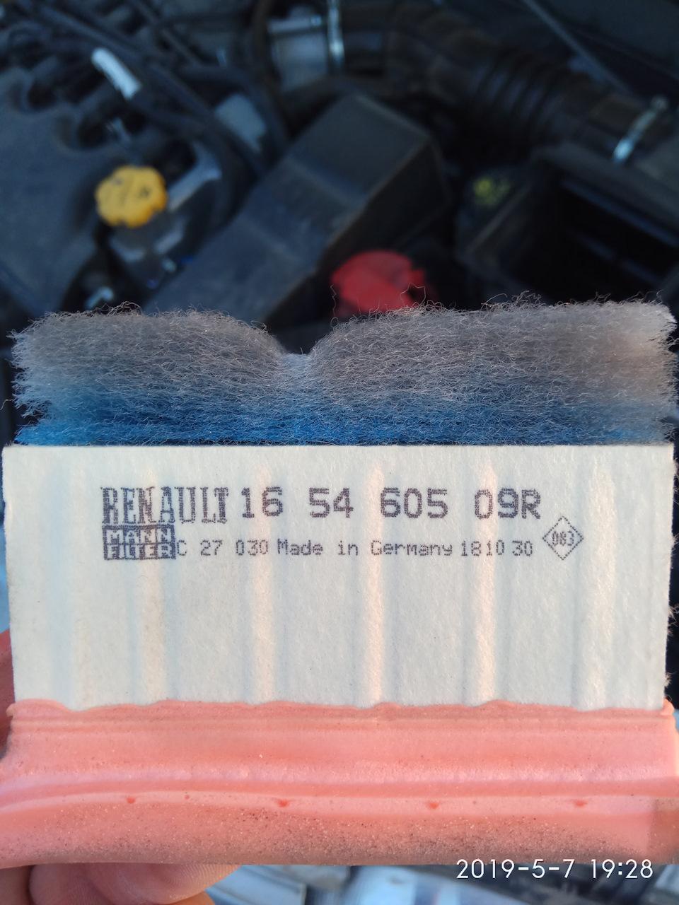 Фильтр воздушный Лада Ларгус 8 клапанов артикул