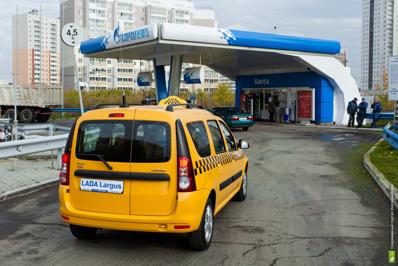 Норма расхода топлива Лада Ларгус Минтранс