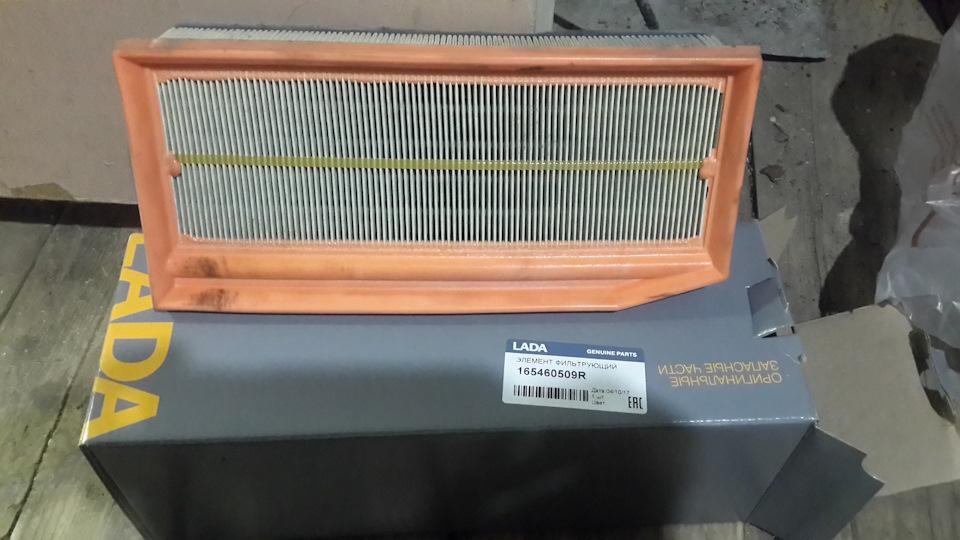 Воздушный фильтр Лада Ларгус 16 клапанов цена