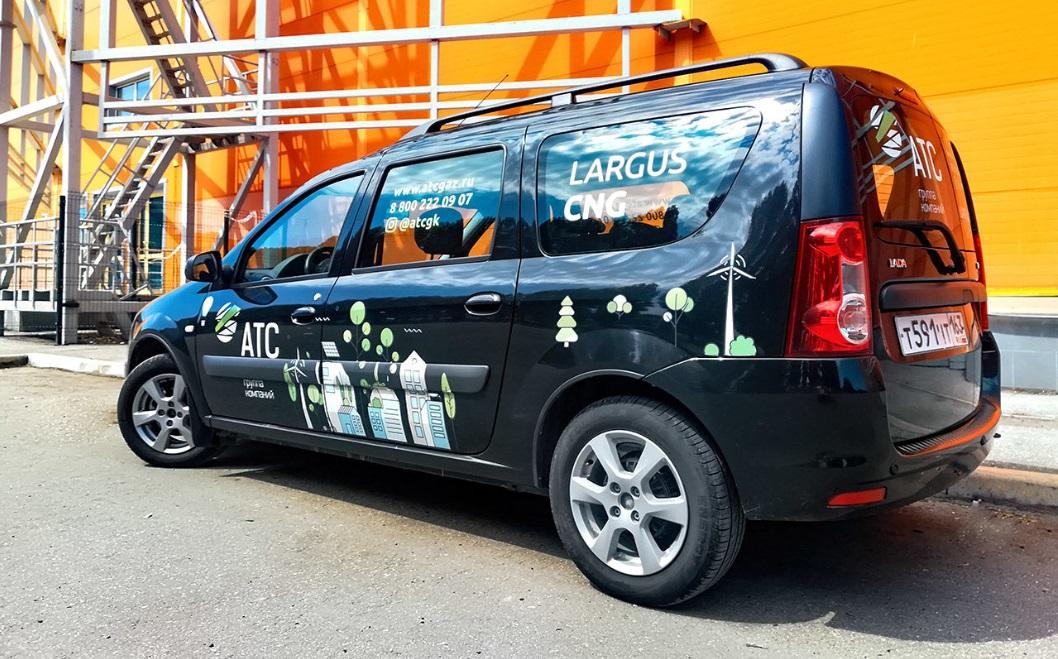 🚗 АвтоВАЗ прекращает производство и продажи LADA Largus CNG на метане