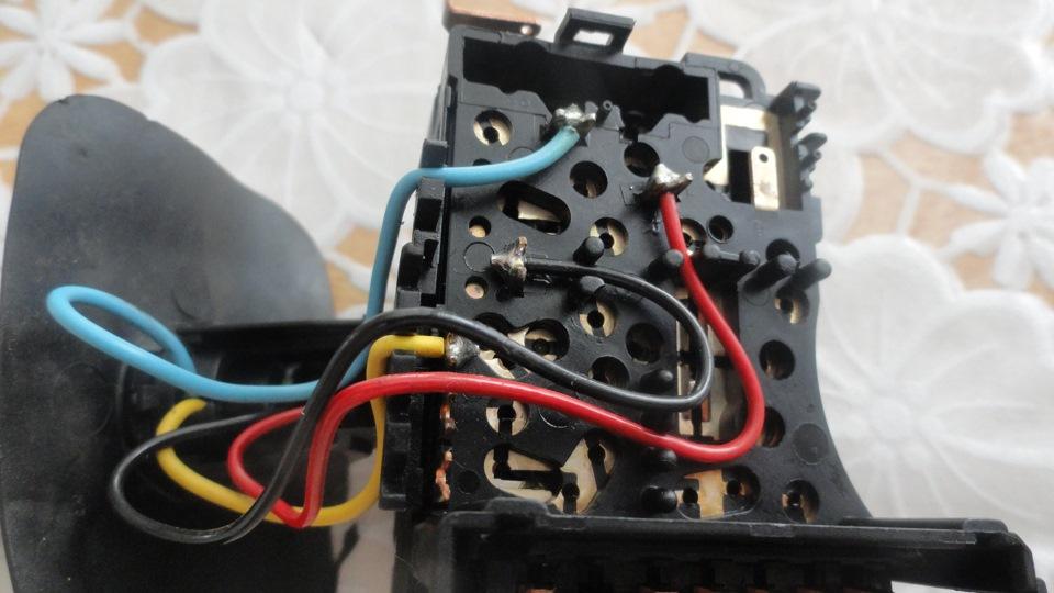 Схема подключения противотуманных фар Лада Ларгус в подрулевом переключателе