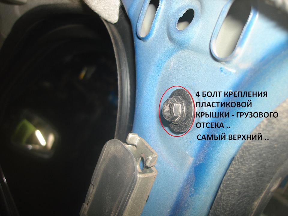 Замена топливного насоса Лада Ларгус фургон