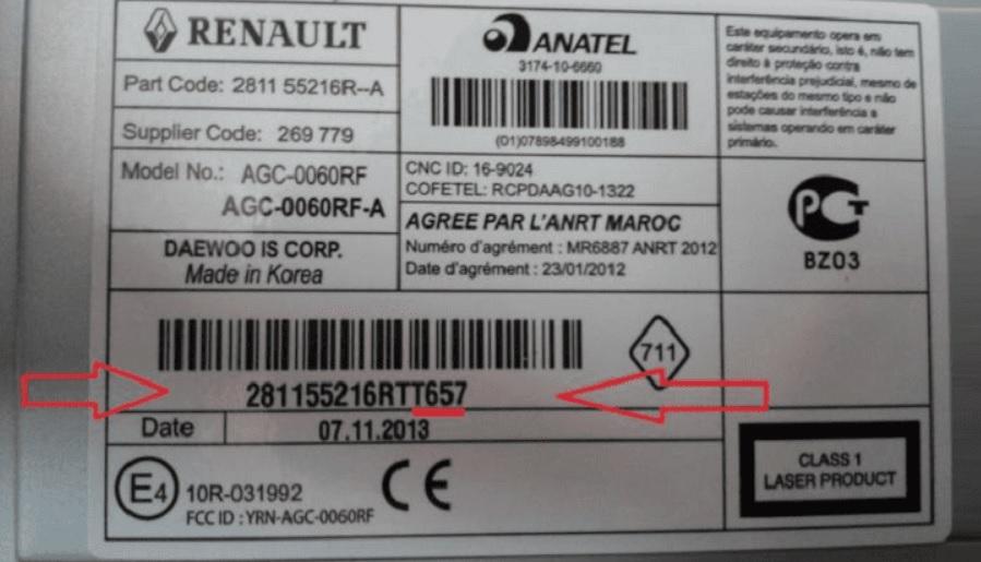 Как узнать PRE-CODE магнитолы Лада Ларгус?