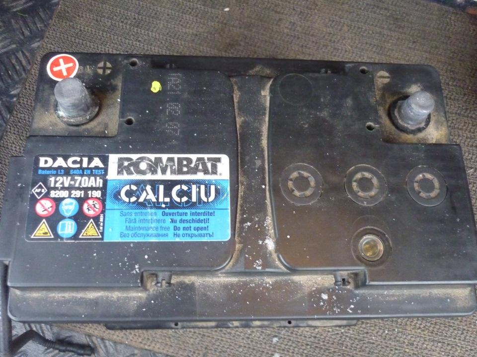 Какой аккумулятор стоит на Лада Ларгус с завода?