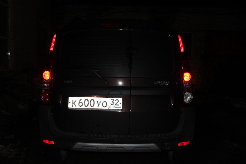 Установка задних дополнительных фонарей на Лада Ларгус